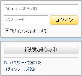 yahoo005
