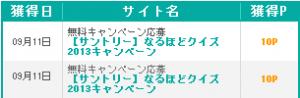 mo_urawaza001